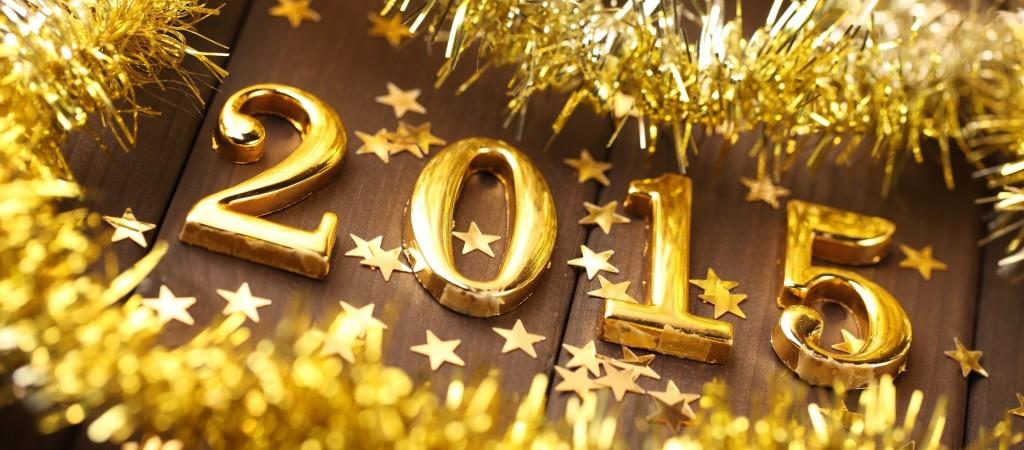 Поздравляем с 2015 годом!