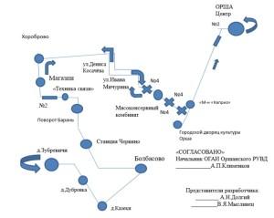 227 Орша-Болбасово с заездом в Зубревичи